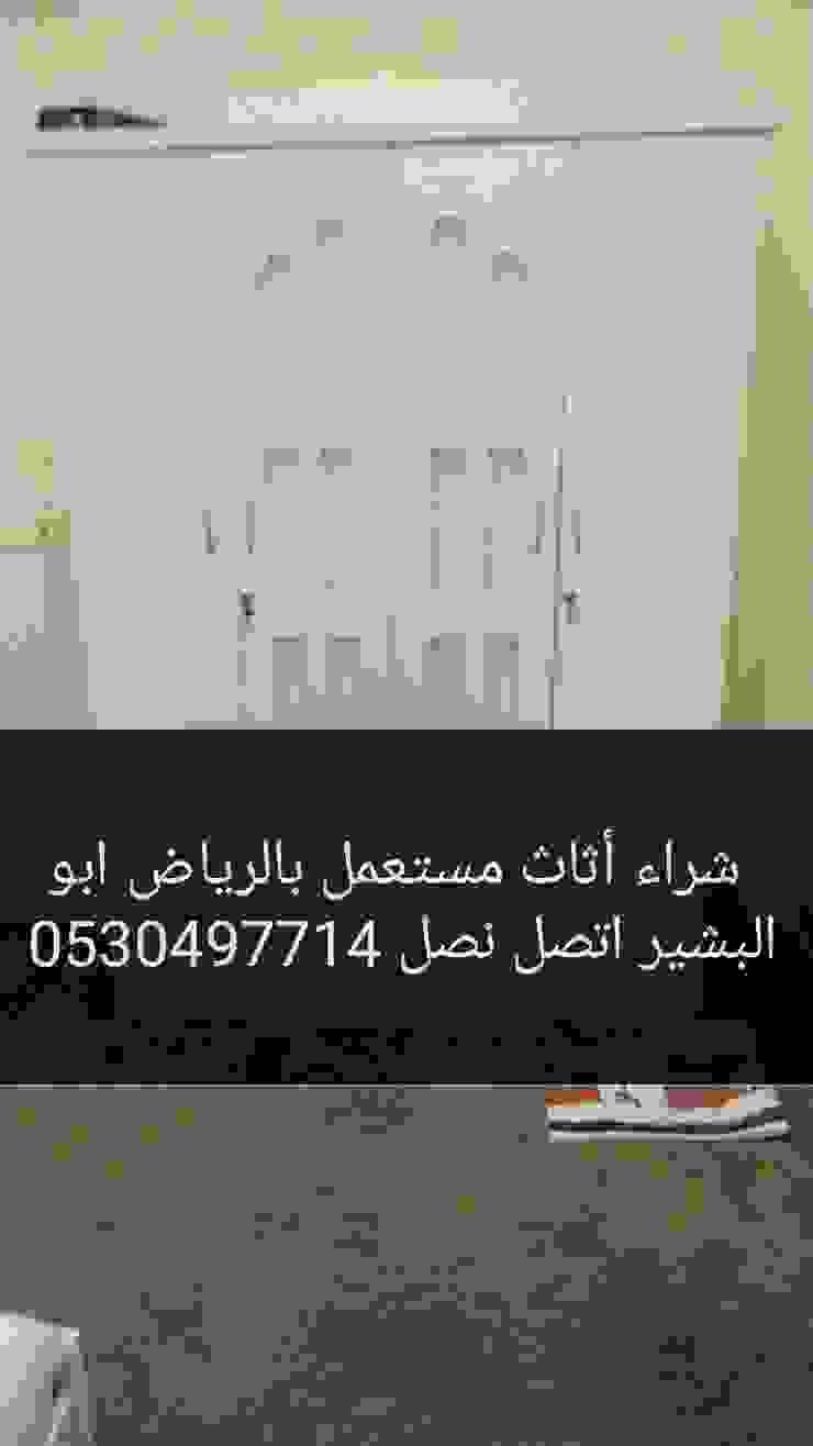 شراء أثاث مستعمل بالرياض 0530497714 من شراء أثاث مستعمل بالرياض 053497714 أسيوي