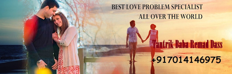 Marriage Problem Solution +917014146975 Asian style airports by How to Get Your Love Back by Black Magic Asian Glass