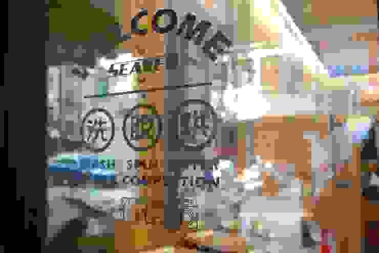 自助洗衣空間設計: 不拘一格  by 微空間創意設計, 隨意取材風