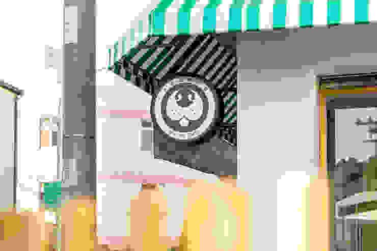 沐遇寵物沙龍 Mu Pet Salon | 外觀 有隅空間規劃所 Commercial Spaces Wood White