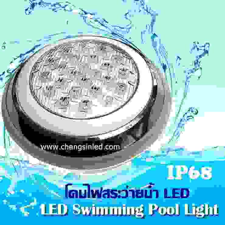 โคมไฟ LED สระว่ายน้ำ Pool Light : คลาสสิก  โดย ฉางซิน แอลอีดี, คลาสสิค