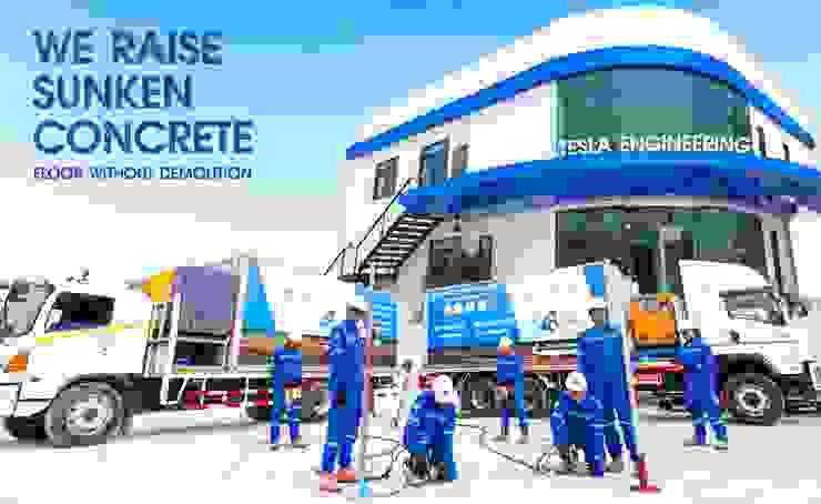 ซ่อมพื้นทรุด ด้วยนวัตกรรมใหม่ การฉีดโฟมยกปรับระดับพื้นทรุด โดย บริษัท เทสล่า เอ็นจิเนียริ่ง จำกัด