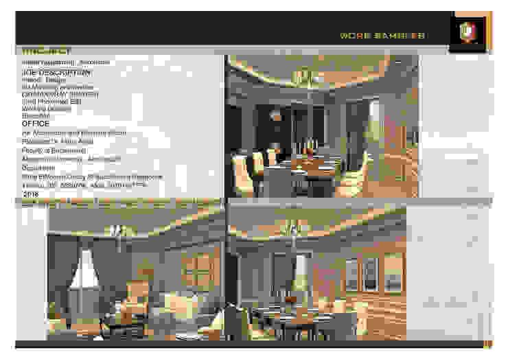 3D shots for reception من Doaa Gamal Studio حداثي