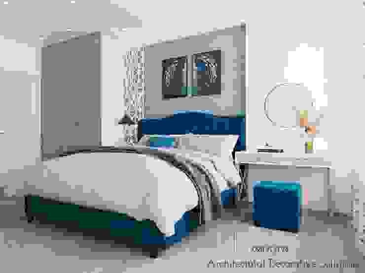 Thiết Kế Nội Thất Căn Hộ Sunrise Riverside 2 Phòng Ngủ Phòng ngủ phong cách hiện đại bởi Deco Việt Hiện đại