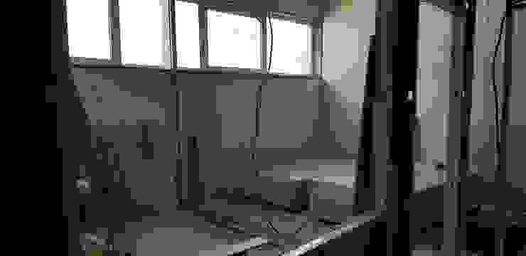 Congrau Engenharia Dinding & Lantai Modern Grey