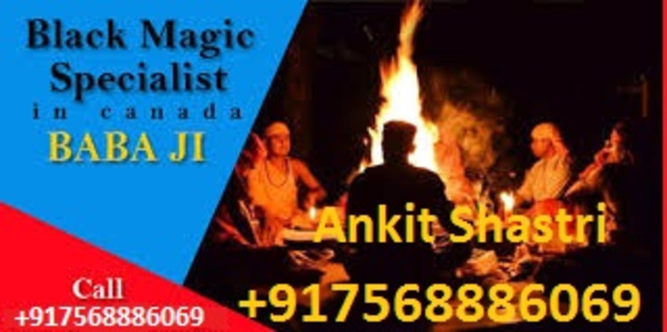 black magic to control husband IN CANADA +917568886069 by How To Get Your Ex Back | Black Magic Specialist +917568886069 Asian Bricks
