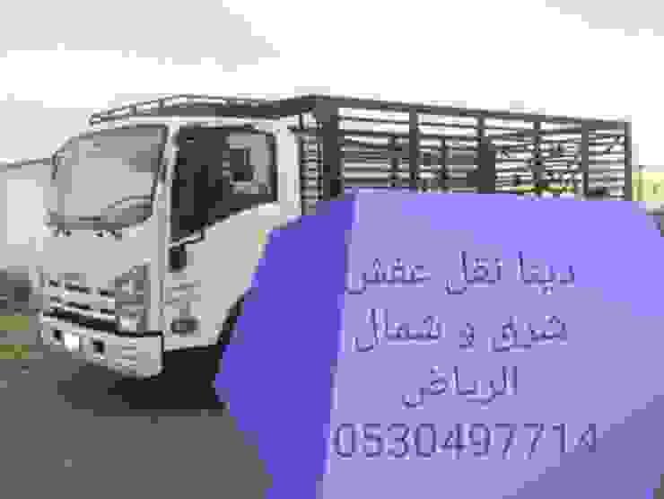 شراء اثاث مستعمل بالرياض 0530497714 من شراء أثاث مستعمل بالرياض 053497714 بلدي الحديد / الصلب