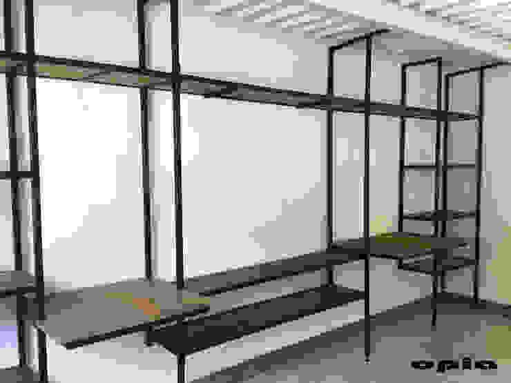 Librero Opia Diseño en Metal EstudioArmarios y estanterías Metal Marrón