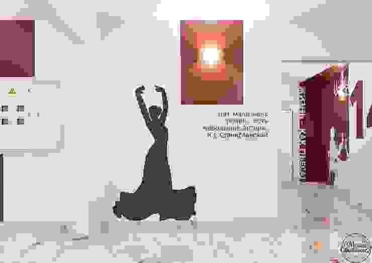 Компания архитекторов Латышевых 'Мечты сбываются' Couloir, entrée, escaliers originaux