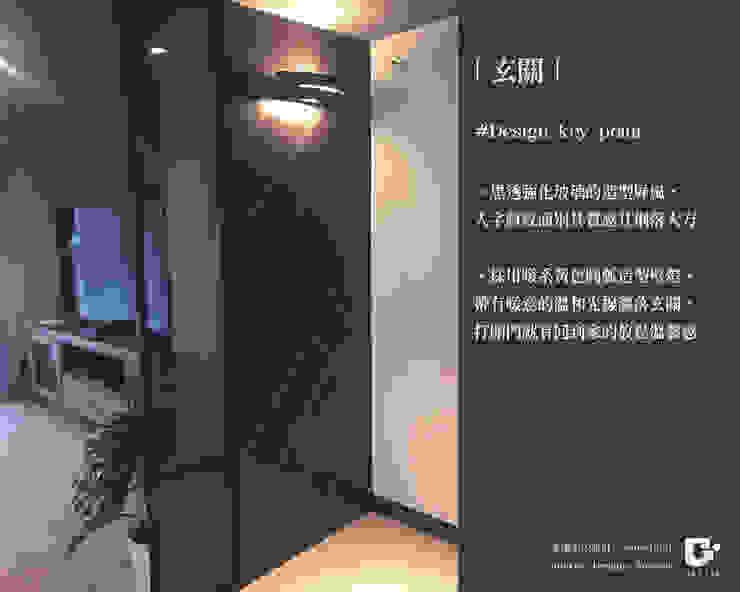 |微硬派輕工業風|#在繁忙的日常中享受悠閒的品味生活 工業風的玄關、走廊與階梯 根據 業傑室內設計_ʏᴇʜᴊʏᴇ_sɪɴᴄᴇ1989 工業風