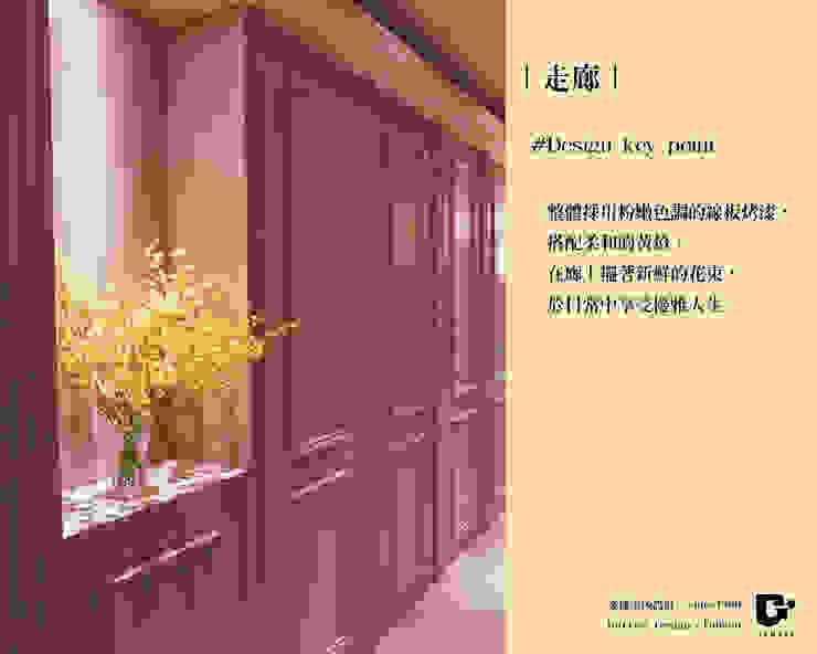 |明亮古典美學| #微美式鄉村色調的優雅人生 乡村风格的走廊,走廊和楼梯 根據 業傑室內設計_ʏᴇʜᴊʏᴇ_sɪɴᴄᴇ1989 鄉村風