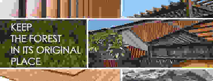外牆造型格柵 根據 杉澤國際有限公司 簡約風 塑木複合材料