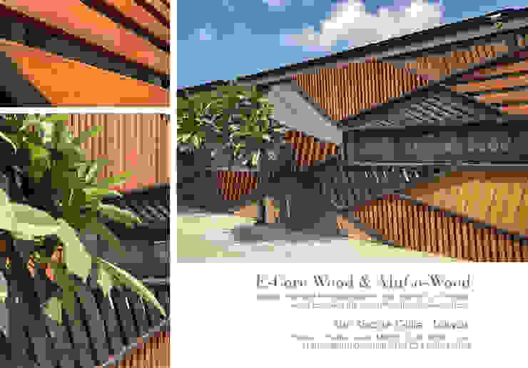 外牆造型格柵 根據 杉澤國際有限公司 現代風 塑木複合材料