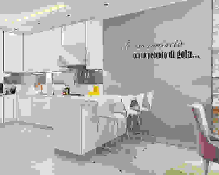 """Frase adesiva cucina """"...E LA VITA COMINCIÒ"""" – Food – Adesivo murale INTERNI & DECORI Cucina moderna PVC Bianco"""