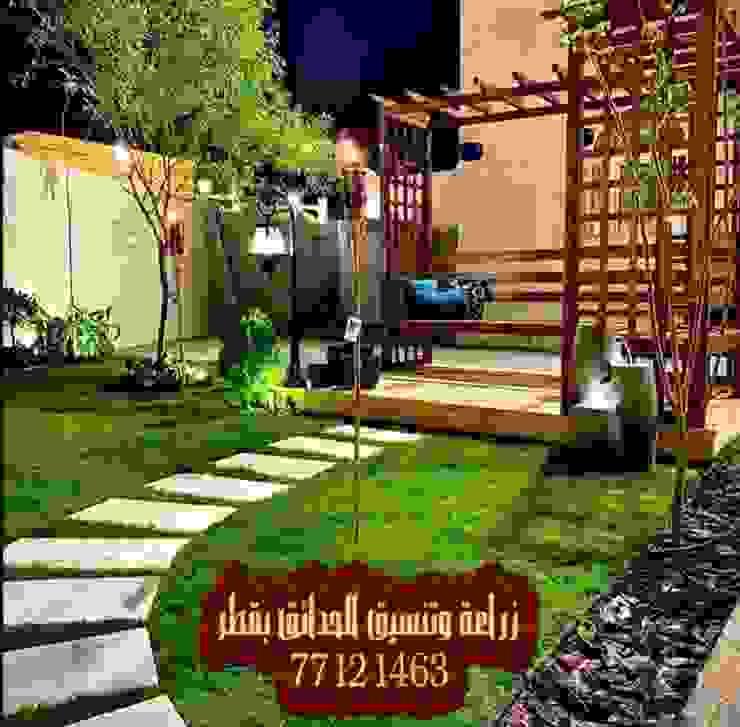 أفضل شركة تنسيق حدائق بقطر ، عشب صناعي عشب جداري ، الدوحة الريان الوكرة ام صلال الخور ، 77121463 من شركة تنسيق حدائق قطر 77121463 ، عشب صناعي عشب جداري الدوحة الوكرة الخور الريان