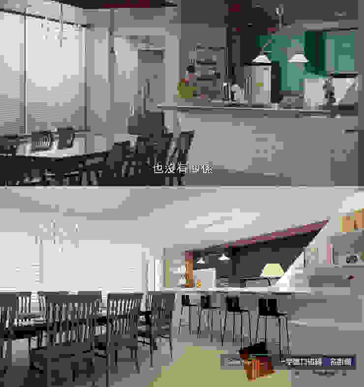 《愛的迫降사랑의불시착》尹世理-豪宅廚具設計 IMPERIAL系列 根據 一宇建材有限公司 古典風 MDF
