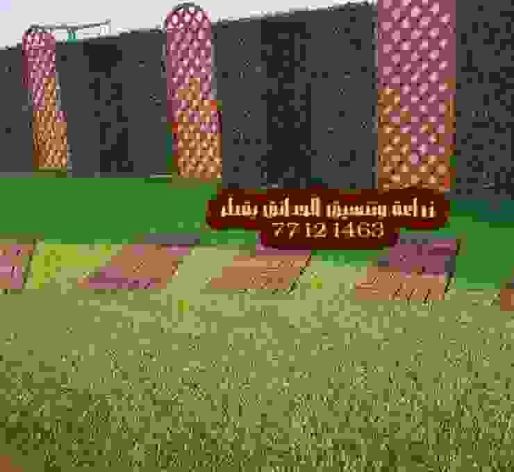 زراعة وتنسيق الحدائق قطر 77121463 ، عشب صناعي ، الدوحة الريان الوكرة ام صلال الخور شركة تنسيق حدائق قطر 77121463 ، عشب صناعي عشب جداري الدوحة الوكرة الخور الريان
