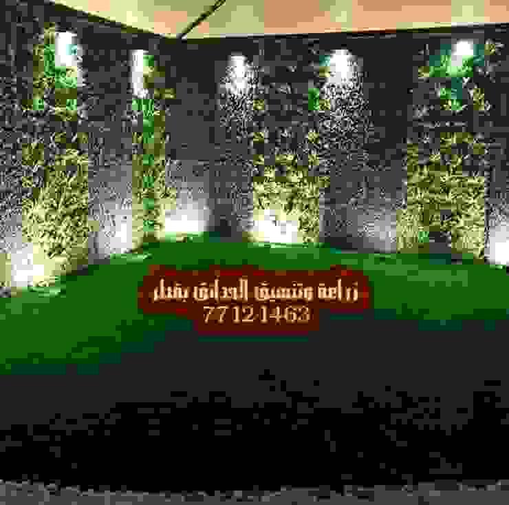 زراعة وتنسيق الحدائق قطر 77121463 ، عشب صناعي ، الدوحة الريان الوكرة ام صلال الخور من شركة تنسيق حدائق قطر 77121463 ، عشب صناعي عشب جداري الدوحة الوكرة الخور الريان