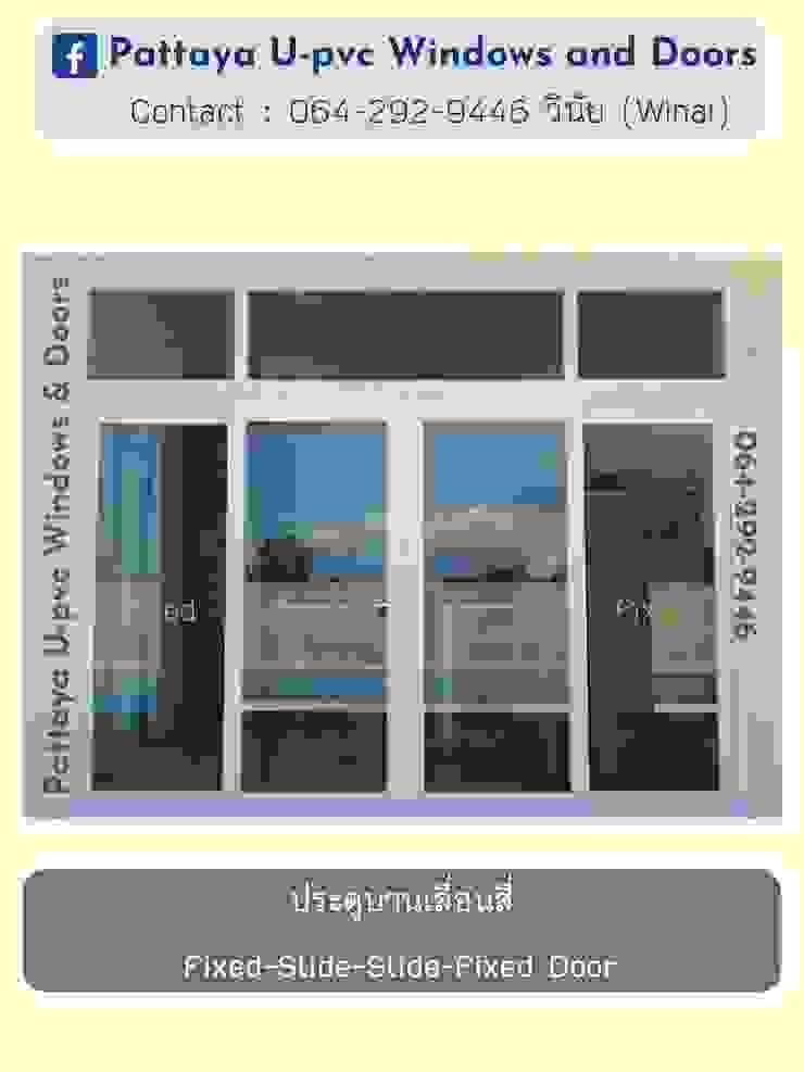 โรงงาน พัทยา กระจก ยูพีวีซี Pattaya UPVC Windows & Doors pintu kaca Kaca White