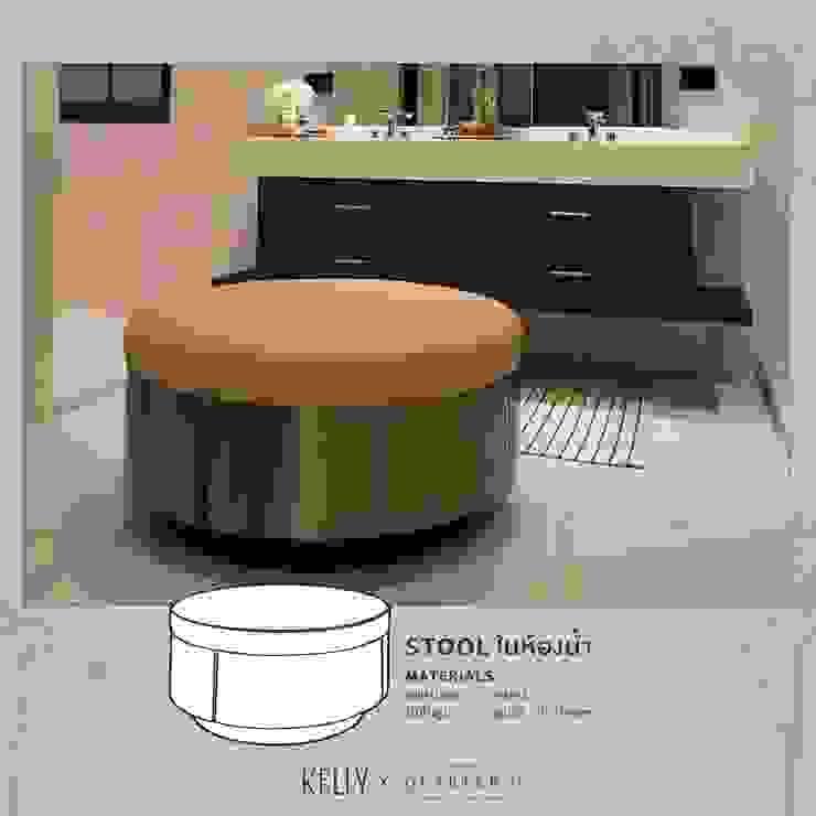 STOOL ในห้องน้ำ: ผสมผสาน  โดย บริษัท โกลบอล สปริง จำกัด, ผสมผสาน