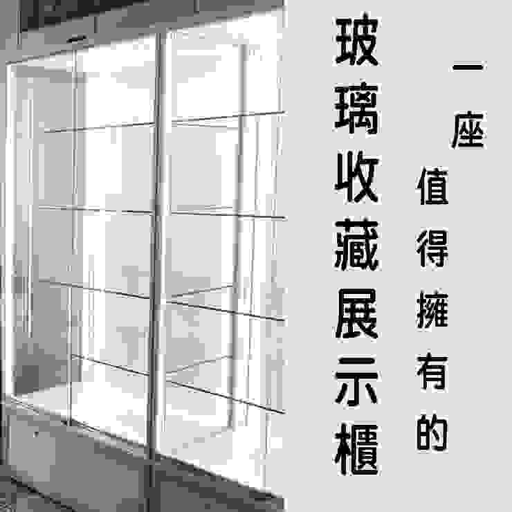 大座玻璃展示櫃: 現代  by 一品櫃, 現代風 金屬