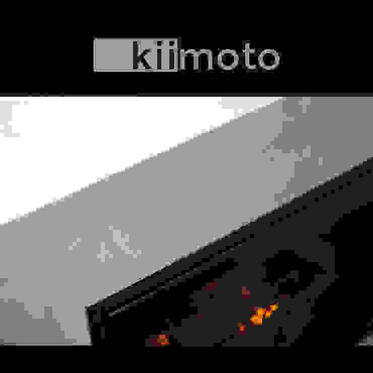 kiimoto kamine Living room Iron/Steel Beige