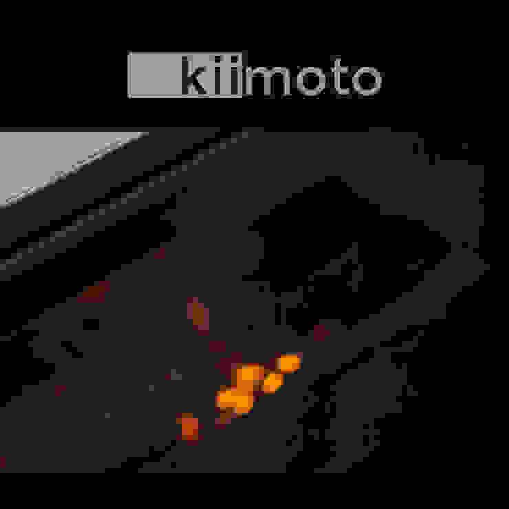 kiimoto kamine Living roomFireplaces & accessories Concrete Beige