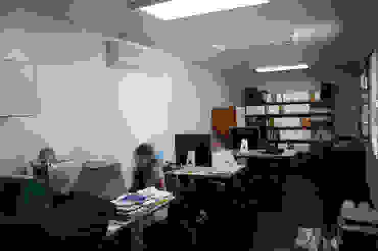 Antes da Reforma: Vista do Estúdio por Marcos Takiguthi Arquiteto