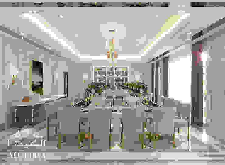 Villa Dining Room Design In Dubai Homify