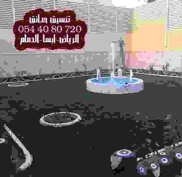 شركة تنسيق حدائق بنجران 0544080720 عشب صناعي عشب جداري مظلات شلالات نوافير Homify