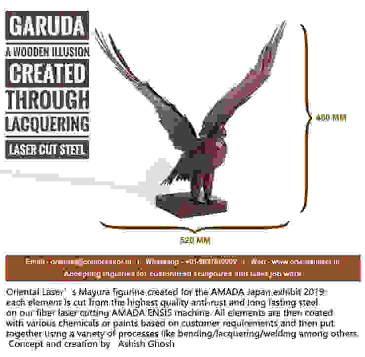 garuda mrittika, the sculpture 室內景觀 鐵/鋼 Brown