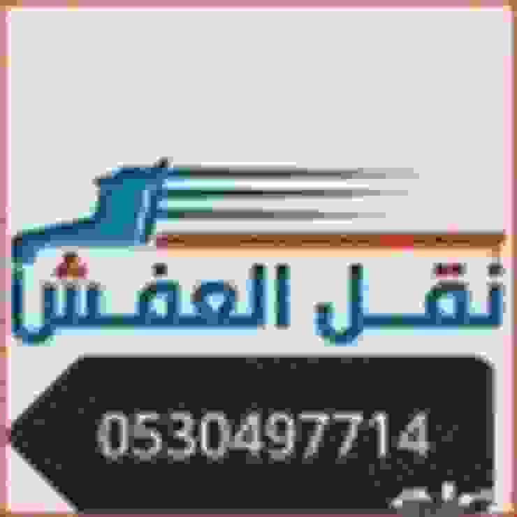 شراء اثاث مستعمل شرق الرياض 0530497714 健身房 鐵/鋼 Green