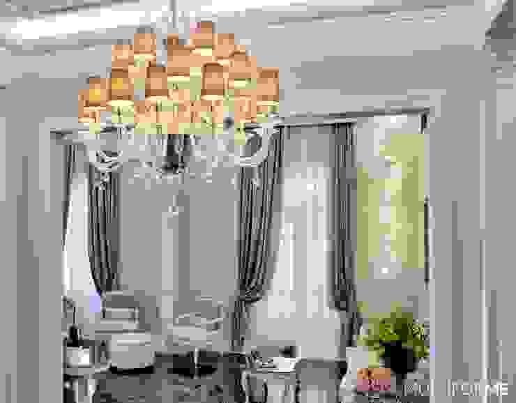 The Moon collection MULTIFORME® lighting Sala da pranzo in stile classico