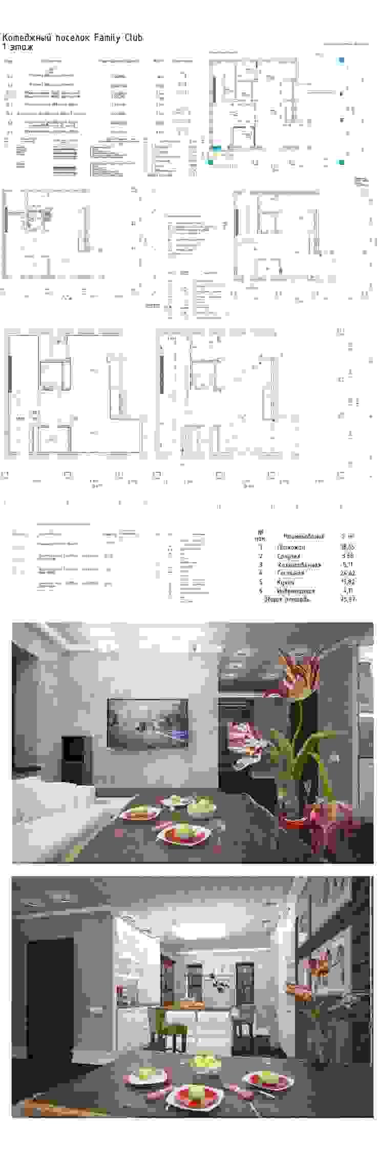 Дизайн интерьера п.FamilyClub Кухня в стиле модерн от Veronika Brown Studio Модерн