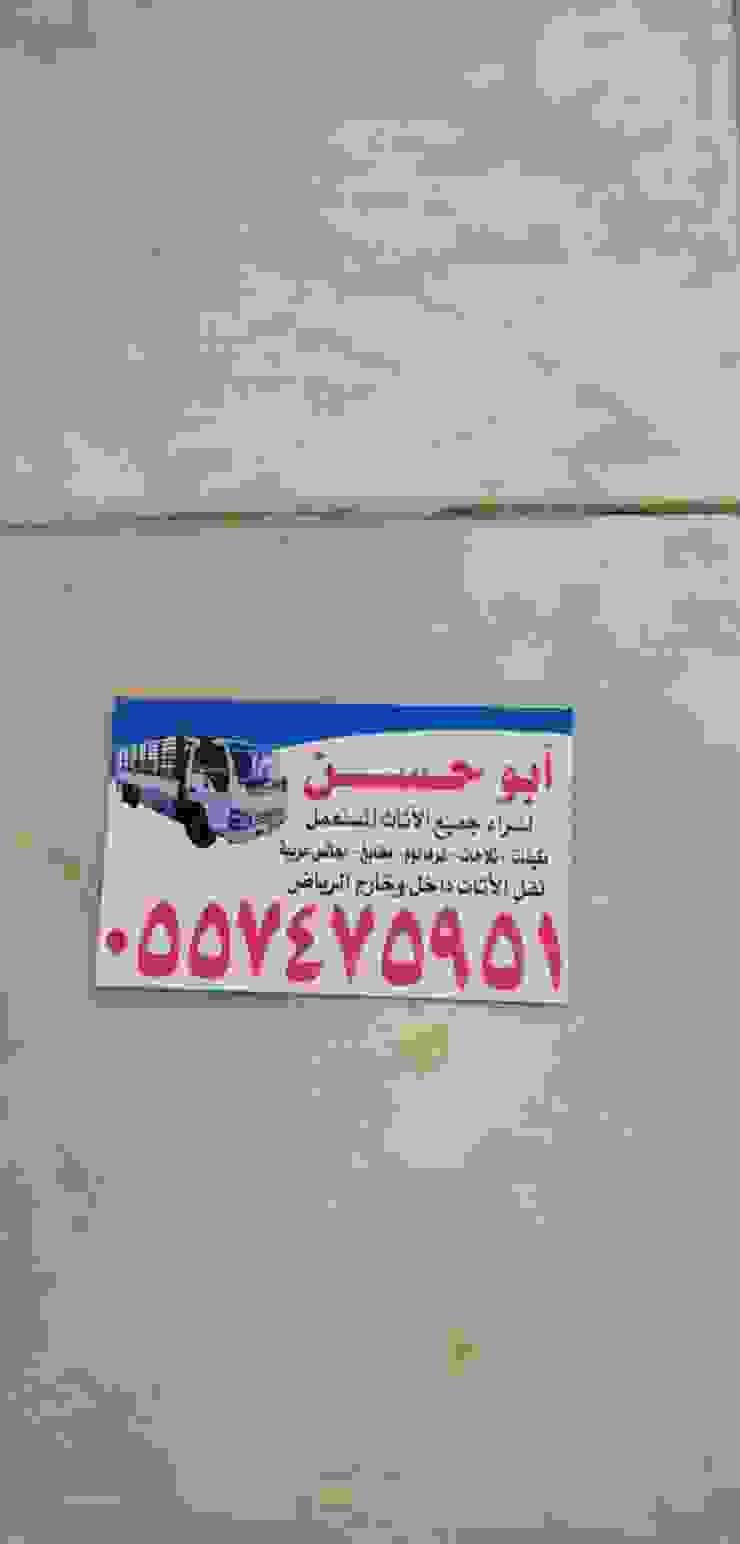 شراء اثاث مستعمل شرق الرياض 0530497714 Sliding doors Aluminium/Zinc Black