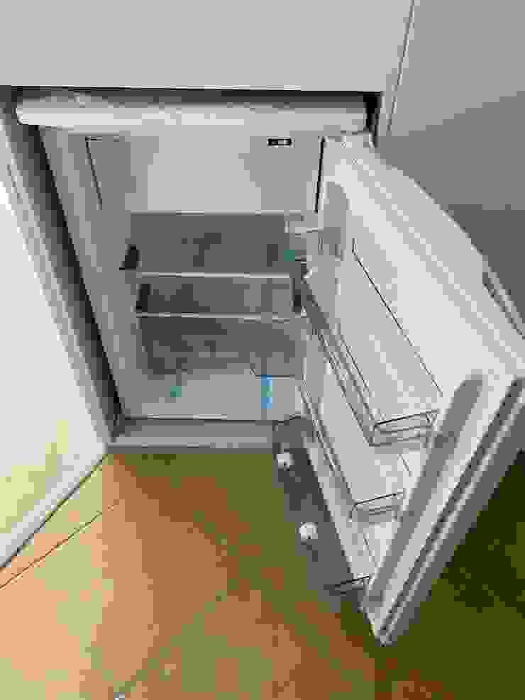 BCimobiliária Modern Kitchen