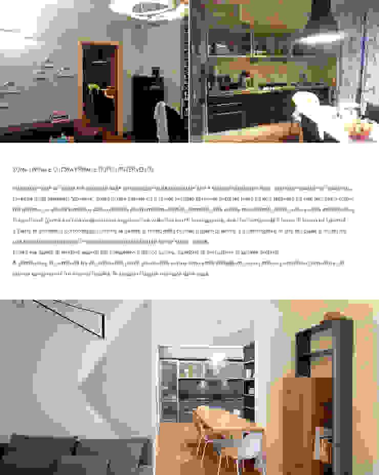 ZONA LIVING E CUCINA PRIMA E DOPO L'INTERVENTO Laura Canonico Architetto Soggiorno eclettico