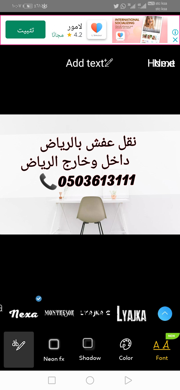 دينا نقل عفش بالرياض0503613111/0545355925 ArtworkOther artistic objects Silver/Gold Brown