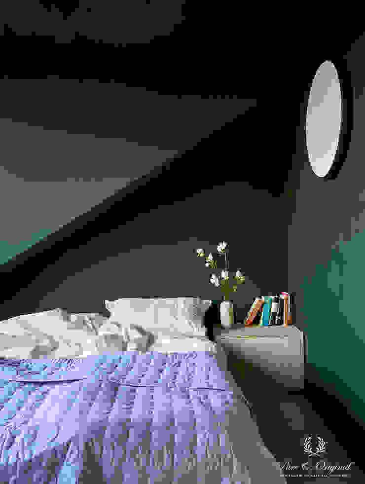 Pure & Original ChambreAccessoires & décorations Vert