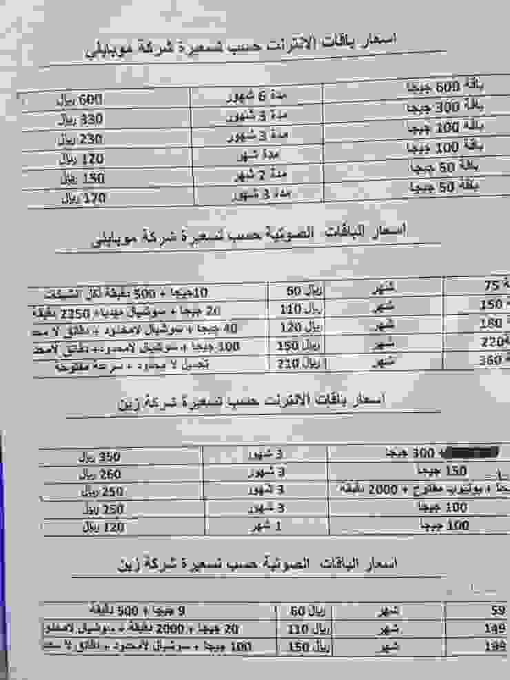 minimalist  by شراء اثاث مستعمل شرق الرياض 0530497714 , Minimalist Tiles