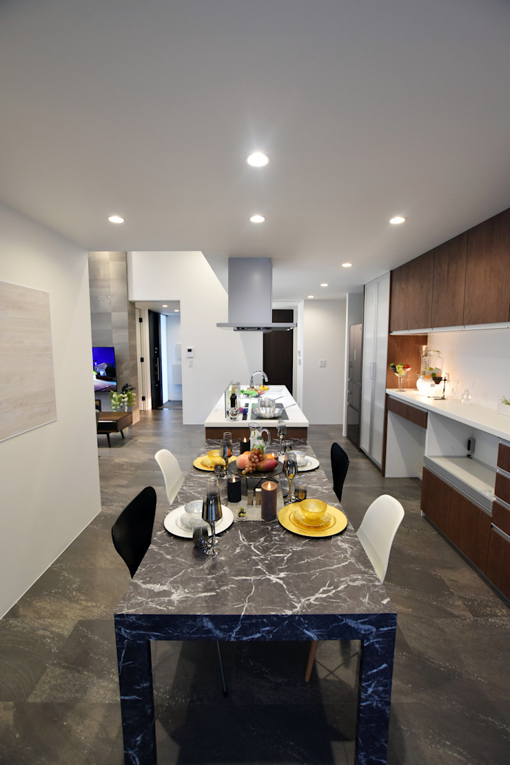 Style Create Modern dining room