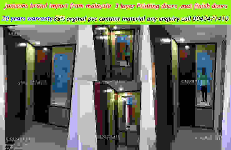balabharathi pvc interior design DormitoriosPeinadoras Plástico Acabado en madera