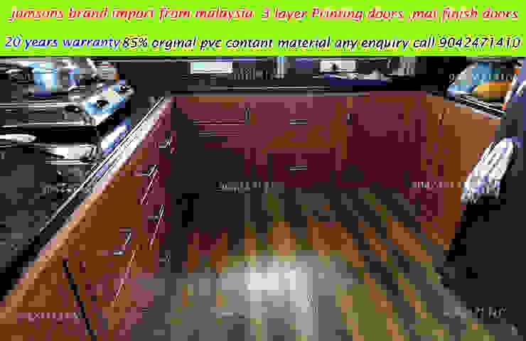 pvc interiors tiruvannamalai 9042471410 balabharathi pvc interior design KitchenKitchen utensils Plastic Wood effect