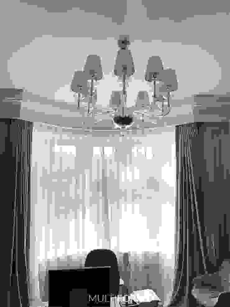 Lighting MULTIFORME® lighting Soggiorno classico