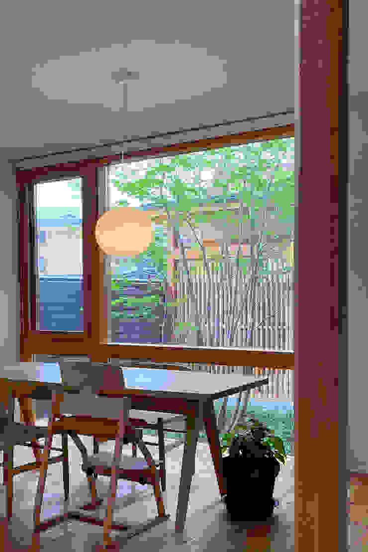北村建築設計事務所 Modern Dining Room