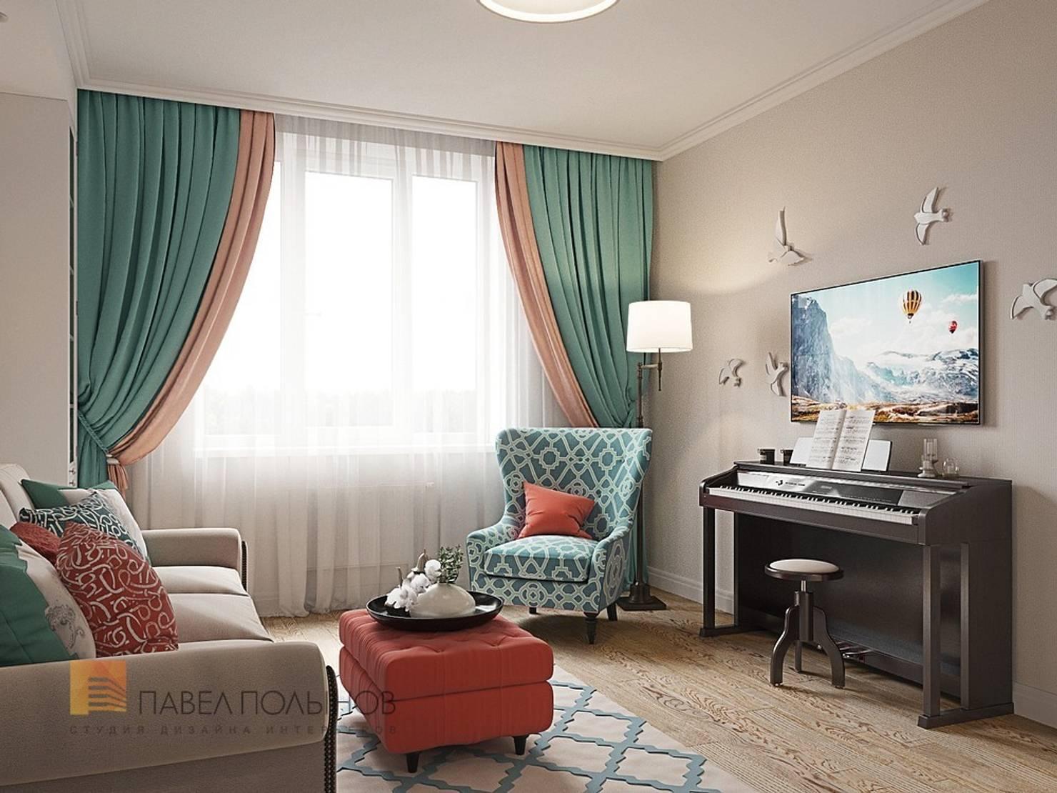 Un apartamento pequeño simplemente maravilloso