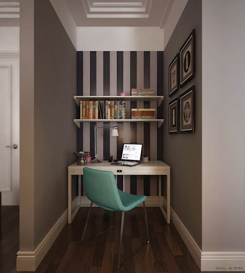 Study/office by KAPRANDESIGN