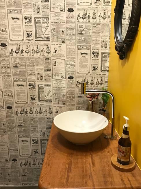 TRES MAIS arquiteturaが手掛けた浴室