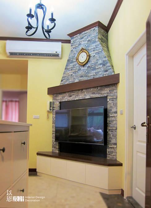 Ruang Keluarga by 以恩設計