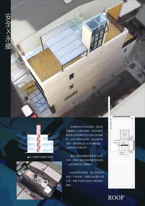 天朗氣清-王家老宅翻新:   by Unicorn Design